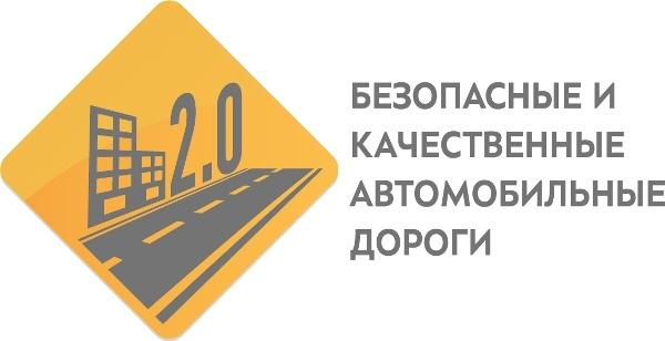 Дорожную разметку в Саратовской области нанесут износоустойчивым термопластиком