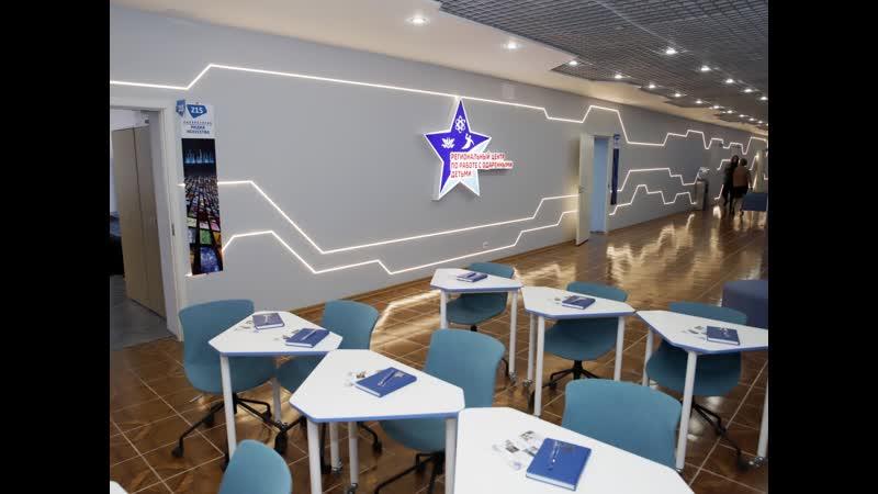 Центр для одаренных детей Сириус-Кузбасс