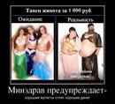 Личный фотоальбом Виктории Грицаевой