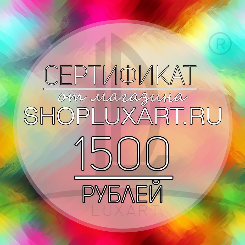_6bNo7y78io.jpg (1024×1024)