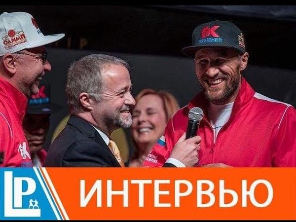 Сергей Ковалев: Надеюсь, в моей карьере случится третий бой с Уордом