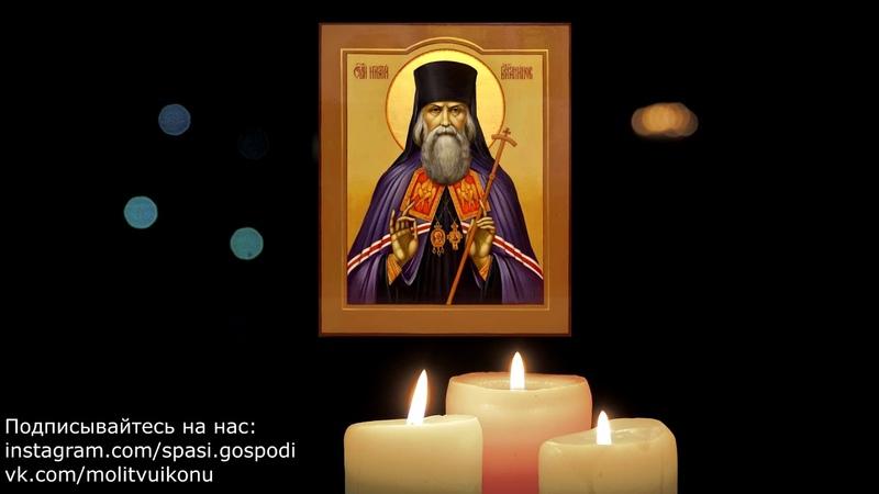 Молитва преследуемого человеками Игнатия Брянчанинова