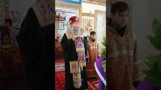 Проповедь епископа Гурия во время престольного праздника в с. Кокшаровка