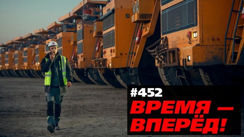 Против течения Зачем Россия вкладывается в уголь