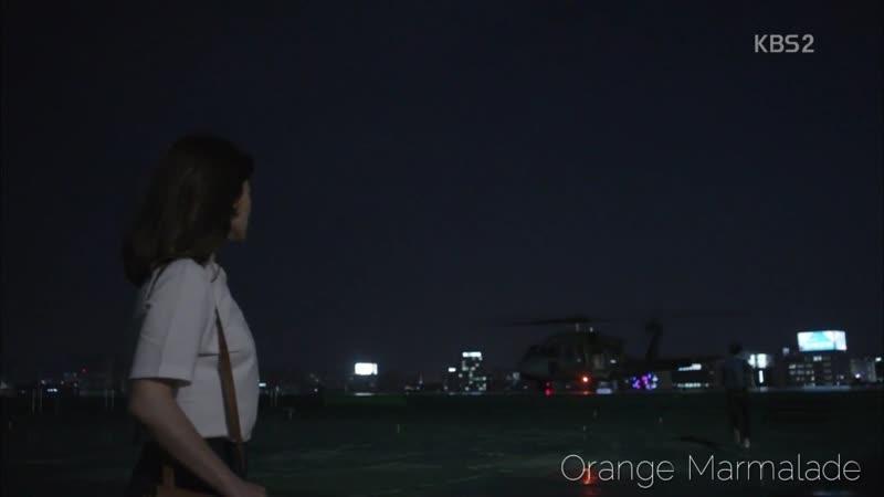 Отрывок из дорамы Потомки Солнца Военный вертолёт на крыше больницы 01 серия Озвучка GREEN TEA
