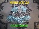 Личный фотоальбом Кати Сазоновой