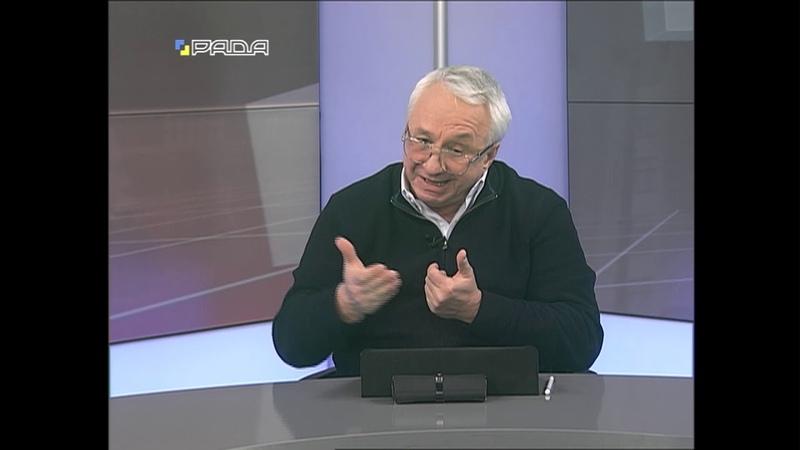 політикаUA 13.02.2020 Олексій Кучеренко
