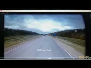 Авария с участием двух грузовых машин и легковой на границе пензенской области  г.Пенза - группа АВТОХАМ Пенза