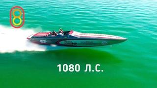 Гоночный катер 1080 Л.С. — бешеный тест-драйв!