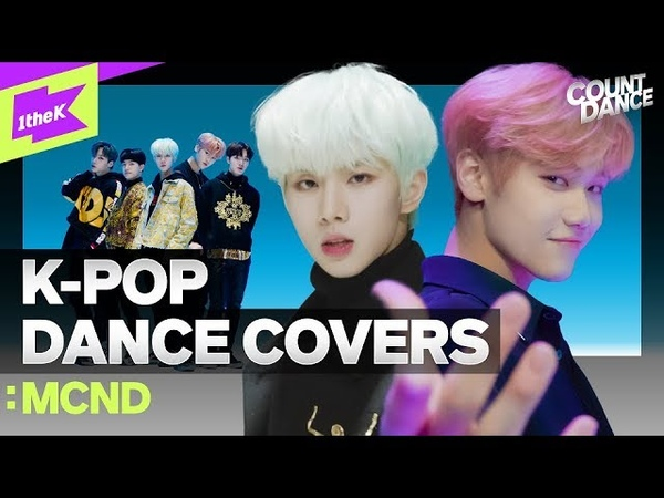 [4K] 커버댄스 장인 신인남돌 MCND(엠씨엔디)ㅣEXO BTS SEVENTEEN NCT EVERGLOW | Cover Dance MedleyㅣCOUNT DANCE | 카운트댄스