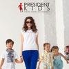 Школа Моделей President Kids