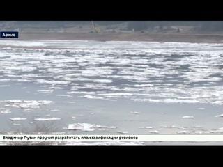 Сроки вскрытия паводкоопасных рек в Иркутской области назвали метеорологи