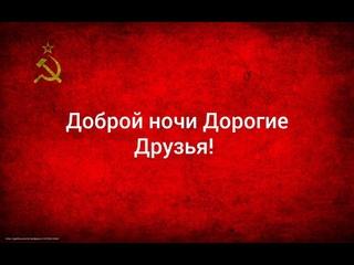 Никита Борисович ДЖИГУРДА! Песенка о Собянине... 🤘😎✌️
