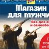 """Оружейный магазин """"Волжские Зори"""""""