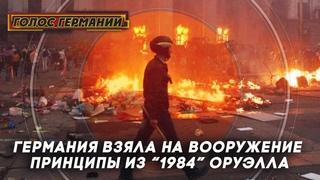 Участник событий 2 мая в Одессе: немцы прячут правду об Украине (Голос Германии)