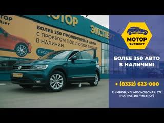 Где купить авто в Кирове ?
