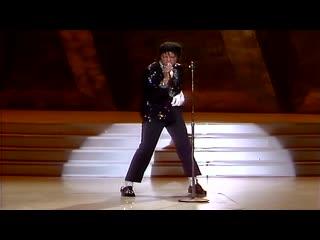 Bllie Jean (A Michael Jackson Tribute Megamix)