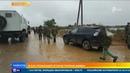 Дамба замедленного действия: в ЕАО произошел второй прорыв плотины