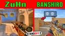 ПОВТОРЯЮ МОМЕНТЫ ИЗ CS:GO в STANDOFF 2/СТАНДОФФ 2 (zuhn) 5