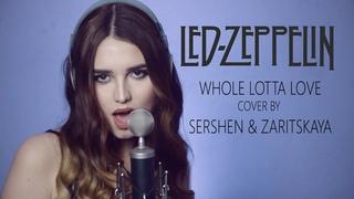 Led Zeppelin - Whole Lotta Love (cover by Sershen & Zaritskaya)