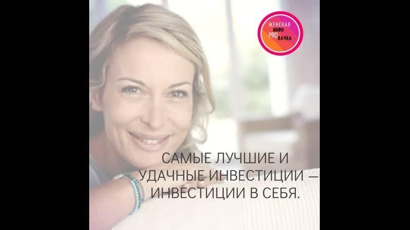 Секреты запуска инфобизнеса с Ириной Шишковской!