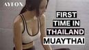 A-YEON Vlog 1 MUAYTHAI