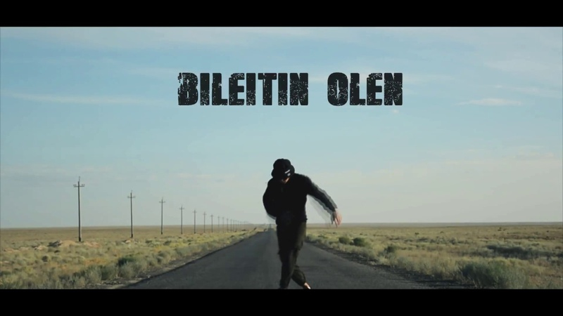 NOIL - Bileitin olen (Prod by Askar)
