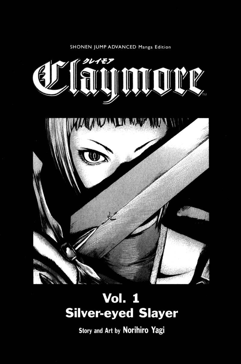 Claymore, Chapter 1, image #4