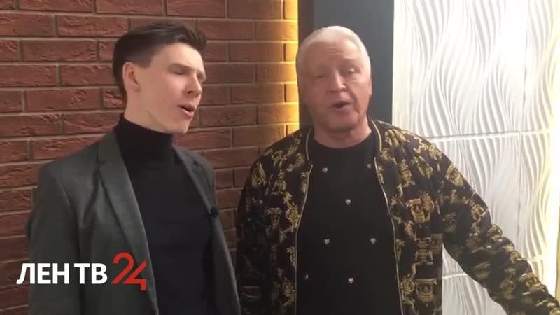 Композитор Александр Морозов и Эдуард Хиль младший в гостях программы Студия 1 на ЛенТВ24