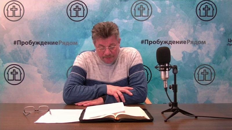 ПробуждениеРядом Александр Дружинин 06 11 2020 Пробуждение