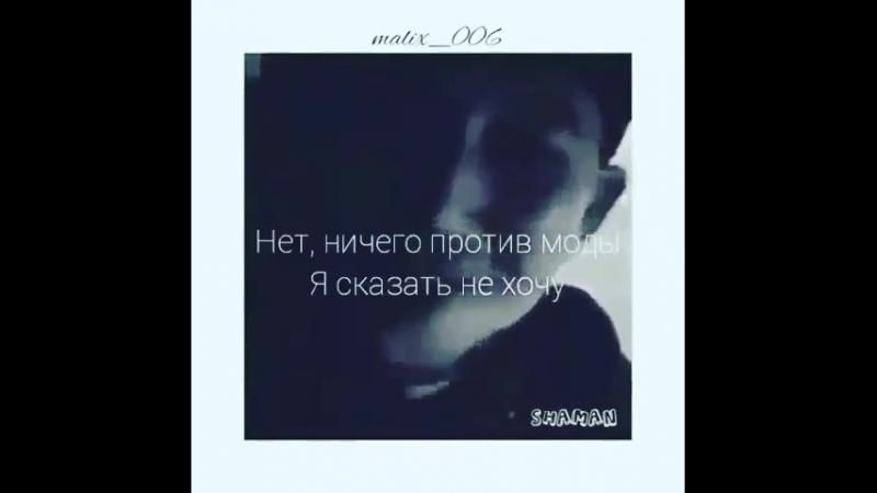 патсани