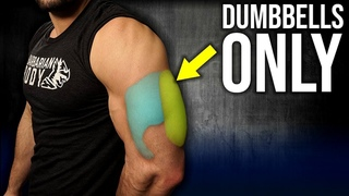 5min Home TRICEPS Workout (DUMBBELLS ONLY FOR BIGGER TRICEPS!!)