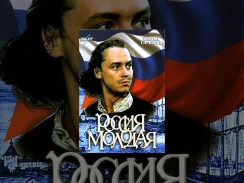 Россия молодая (9 серия) (1982) Полная версия