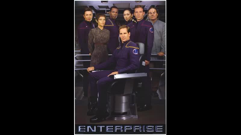 Звездный путь Энтерпрайз 2001 6 серия