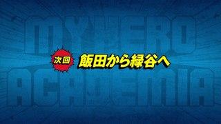 Boku no Hero Academia - превью 8 эпизода.