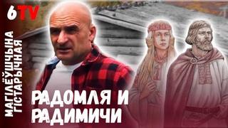История от Батюкова #12 / Гісторыя ад Бацюкова #12
