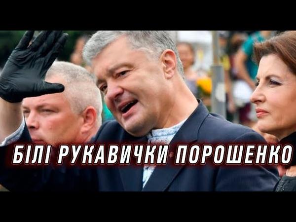 Політика і реклама Чому Порошенко так мало піарився