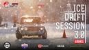 DRIFT MATSURI SPB | ICE DRIFT SESSION 3.0 | г.Олонец (Карелия) | ТОП 32