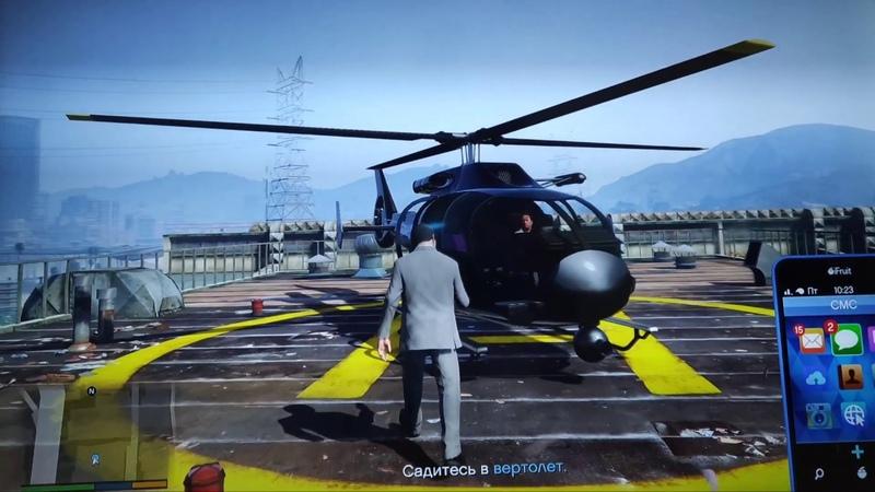 Проходим миссию Соломона на вертолете Gta 5 гта 5 Ps4 gameplay Майклом в Gta 5 San Andreas на соньке