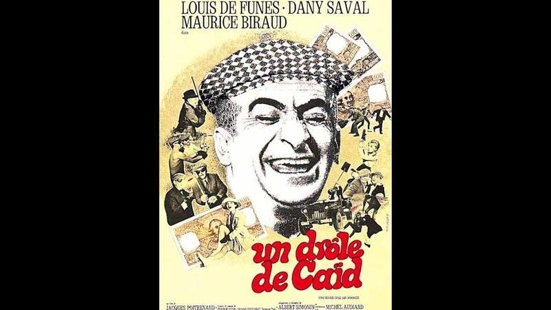 Un Drôle de caïd 1964 Louis de Funès Dany Saval Jean Lefebvre