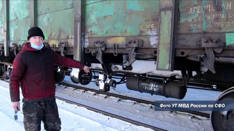 Супругов из Барабинска поймали за кражей полтонны угля Новости 49