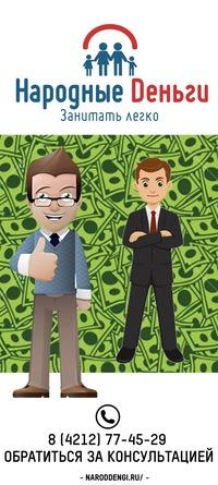 Взять деньги в кредит наличными
