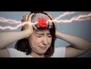 Энергетическое устранение хронической головной боли, 1 экспресс сеанс и на 60 процентов уже помог!