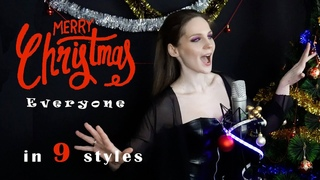 1 song 9 styles (Merry Christmas Everyone by Shakin' Stevens cover by Helena Wild ft. SoundBro)
