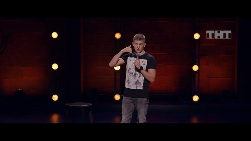 Stand Up Алексей Щербаков Зачем нужно учить китайский