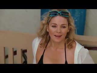 Отрывок из фильма Секс в большом городе. Жиль Марини и Ким Кэтролл