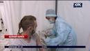 Первая доза до 10 августа названы новые сроки обязательной вакцинации