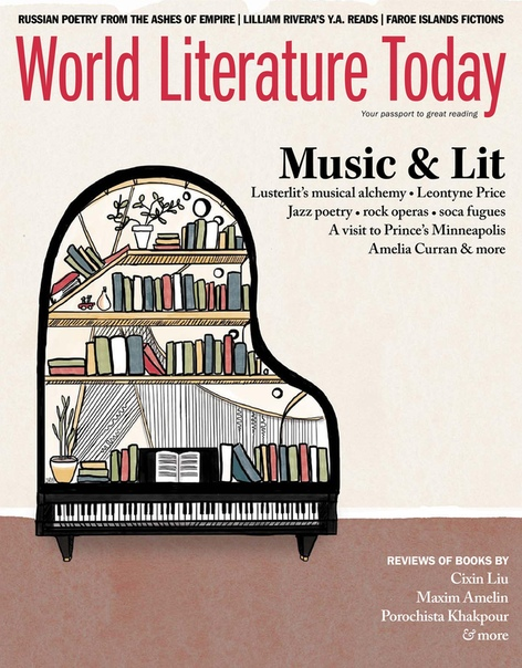 2018-0910 World Literature Today