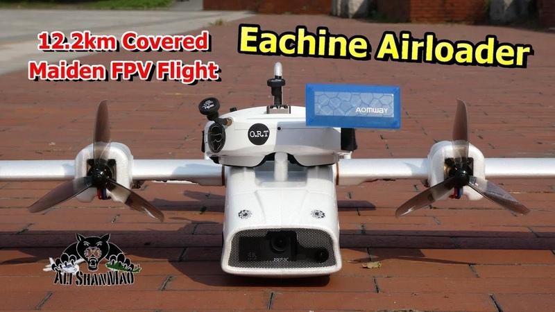 Eachine Airloader Twin Engines Maiden FPV Flight test