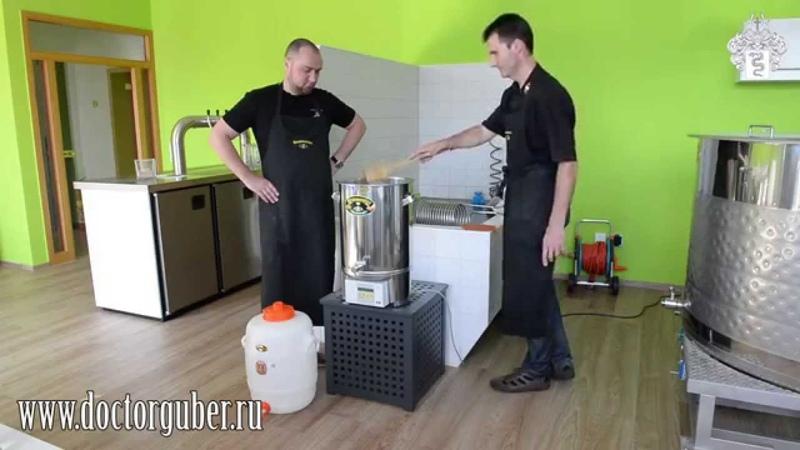 Пивоварни Speidel рекомендации пивоварам Доктор Губер